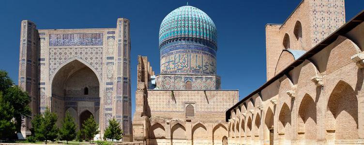 Voyage à Samarcande en Ouzbekistan Samsara