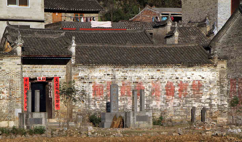 campagne chinoise guilin samsara voyages
